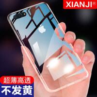 苹果x手机壳iphonex/xr/6splus/8plus硅胶透明7plus手机壳xsmax超薄6六七P全包边11pro