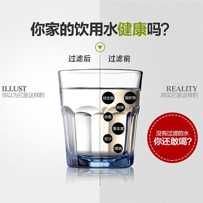 净水器家用 厨房水龙头过滤器 自来水直饮净水机厨房净化器滤水器