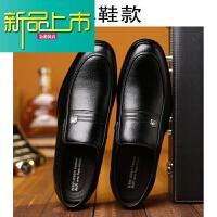 新品上市皮鞋男秋冬季真皮爸爸正装休闲英伦商务男士加绒一脚蹬中老年