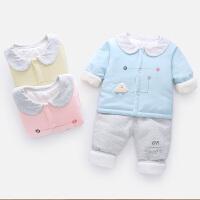 婴儿薄棉衣分体套装春秋男女宝宝夹棉棉袄新生儿加棉保暖