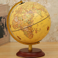 地球仪摆件地求仪灯儿童学生用大号高清教学版复古会发光创意台灯
