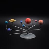 宇宙模型太阳系行星模型天体仪科技小制作手工小学生玩具八大行星