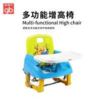 gb好孩子儿童餐椅宝宝便携可折叠餐桌婴儿多功能吃饭增高椅ZG20W