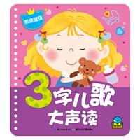 亲亲宝贝,张春明 等 著 著作,湖北少年儿童出版社,9787535394439