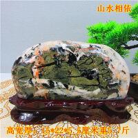 收藏 精品七彩石原石打磨石头 奇石摆件 镇宅 天然图案中秋节礼物品