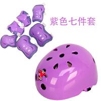 轮滑护具儿童头盔套装自行车平衡车滑板溜冰鞋运动防摔护膝