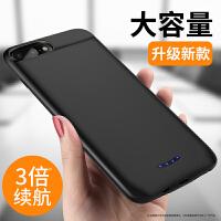 背夹充电宝6苹果8专用6S超薄Iphone6plus手机壳6P便携P冲7电池sp