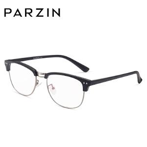 帕森TR90半框眼镜复古眼镜框潮文艺范眼镜架男女近视眼镜5068