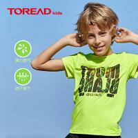 【秒杀价:39元】探路者儿童童装T恤 春夏款男童户外弹力透气速干短袖T恤QAJG83103