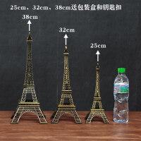 棠溪塘 巴黎埃菲尔铁塔摆件模型家居抖音客厅创意装饰品生日礼物小工艺品抖音