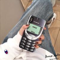 诺基亚苹果x手机壳iPhone8plus个性女款xs max软壳7/6S防摔保护套 苹果xs max 黑色