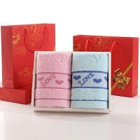 棉毛巾礼盒套装2条装 结婚生日回礼创意礼品定制广告绣字印logo T 34x74cm