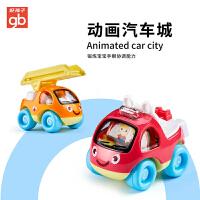 gb好孩子玩具车男孩惯性小汽车套装工程车1-2-3周岁宝宝玩具