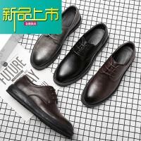 新品上市男士休闲鞋皮鞋男韩版潮流百搭学生英伦18新款系带厚底商务男鞋