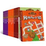 儿童英语亲子分级阅读绘本(套装全12册)