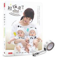 现货 台湾原版 熊��砹� 范范�c�w哥翔弟的幸福日� 范玮琪 繁体中文