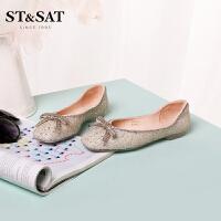 【减后价:329元】ST&SAT星期六单鞋2021春季方头低跟甜美蝴蝶结女SS11111034