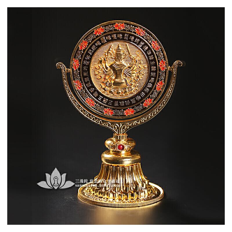 藏传佛教用品准提镜准提佛母咒准提菩萨纯铜尼泊尔准提镜吉祥摆件 准提镜 发货周期:一般在付款后2-90天左右发货,具体发货时间请以与客服协商的时间为准
