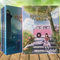 同学录时尚小学生毕业女纪念册创意韩国唯美初中生男女加厚回记录