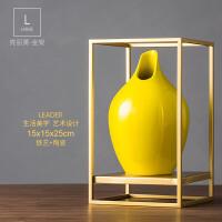 新中式博古架摆件展示柜装饰品家居客厅玄光柜摆设茶室陶瓷工艺品 亮丽黄-金架 大号