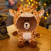 变身布朗熊公仔毛绒玩具可爱韩国抱抱熊女生玩偶超萌布娃娃送女友