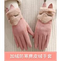 手套女冬季加绒加厚保暖户外骑车手套冬天韩版可爱学生麂皮绒触屏