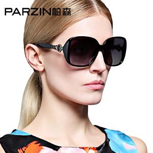 帕森时尚大框偏光太阳镜 女士潮墨镜 司机开车驾驶镜9511