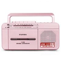 熊猫F-236播放复读收录英语学生教学用录音机正品可放磁带的收音机老式怀旧高中用外放放音机插卡U盘磁带机 红色