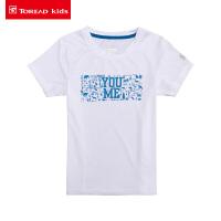 【商场同款限时秒杀价:29元】探路者儿童T恤 春夏户外男童儿速干童短袖T恤QAJH83143