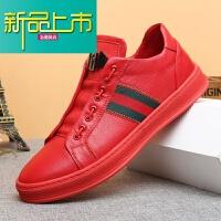 新品上市男鞋19春季新款板鞋男士英伦潮流休闲鞋子红色真皮懒人鞋