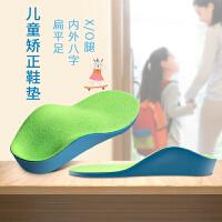 儿童矫正鞋垫xo型腿脚偏宝宝足弓垫扁平足纠正儿童足外翻内外八字