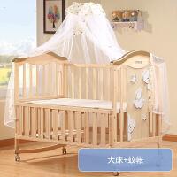 婴儿拼接床婴儿床实木无漆宝宝bb床摇篮床多功能儿童新生儿拼接大床