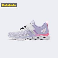 【4.9超品 3折价:89.7】巴拉巴拉儿童童鞋大童女鞋运动鞋2019新款夏季跑鞋透气轻便鞋子潮