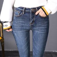 加绒牛仔裤女高腰冬季2018新款韩版显瘦黑色紧身加厚弹力小脚长裤 25 1尺8