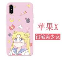 iphone7手机壳6s苹果8plus软壳x防摔5s粉色美少女战士6可爱卡通se