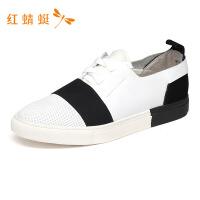 红蜻蜓真皮男单鞋春新款时尚潮流系带休闲板鞋WTA7139--