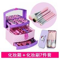 女童化妆品玩具 儿童化妆品彩妆套装女孩舞台演出女童公主彩妆盒安全玩具