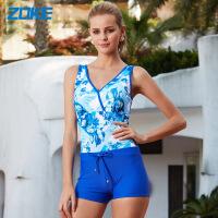 ZOKE保守泳装女连体平角时尚碎花游泳衣新款显瘦遮肚深V泳衣115501454