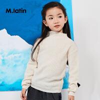 【2件88/3件8折后到手价:103.2元】马拉丁童装女童高领毛衣冬装新款时尚爬领设计儿童小高领毛衣