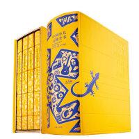 中国少儿百科全书(全4册套装)大书库系列经典礼品典藏书儿童常识科学读物