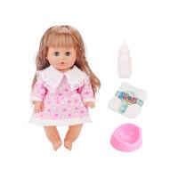 智能婴儿仿真洋娃娃说话喝水尿尿女孩过家家早教玩具 32厘米