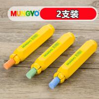 韩国盟友粉笔套2个粉笔套 老师教师粉笔延长器免脏手套儿童小学生用磁性无尘粉笔夹