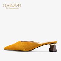 【 立减120】哈森夏季羊反绒方头高跟拖鞋HM96401