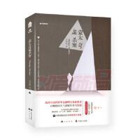 蒙太奇案 马洪�� 中国致公出版社 9787514510294 新华书店 正版保障