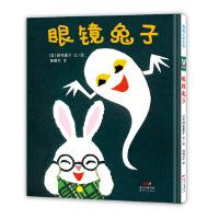 眼镜兔子(近视眼的兔子带上眼镜后会发生什么)