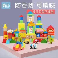 【限时抢】木制积木玩具套装数字动物识别益智玩具宝宝启蒙早教原木积木