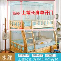 母子床蚊帐1.5米m上下床梯形双层儿童上铺1.2米0.9米m下铺书架款 其它