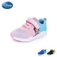 【99元任选2双】迪士尼Disney童鞋19新款米奇米妮儿童运动鞋男女童拼色透气休闲鞋(5-10岁可选)S73818
