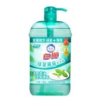 白猫 绿茶薄荷洗洁精 3.376斤 瓶装 双重精华 清爽去油 洁净清新