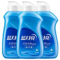 蓝月亮手洗专用洗衣液 风清白兰清香型80g*3 旅行装便携式小瓶洗衣液